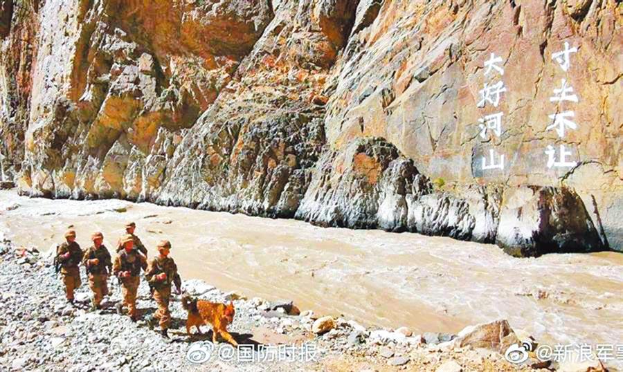 中印邊境的解放軍部隊,在班公湖谷漆上「大好河山,寸土不讓」大字,宣示護土決心。(取自微博@國防時報)