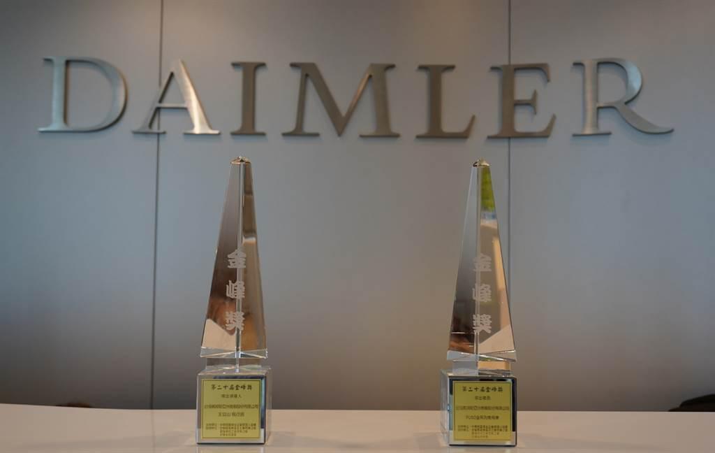 第二十屆「金峰獎」頒獎典禮公布名單 FUSO商品及DTAT執行長王立山獲雙項殊榮