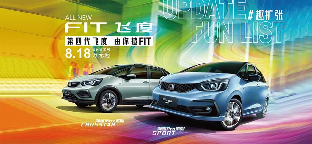 2020北京車展預覽:鎖定中國市場,Honda 純電動概念車、CR-V PHEV 車型即將亮相
