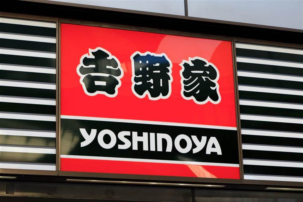 悠遊卡公司推出餐飲優惠活動。(取自中時電子報)