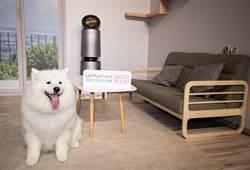 新空氣對策方案 LG推寵物家庭專用空氣清淨機