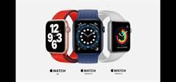 2020蘋果秋季發表會(1):萬元有找Apple Watch SE登場 Apple Watch Series 6搭載血氧濃度偵測