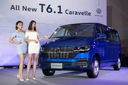 福斯商旅讓運將Happy T6.1 Caravelle導入全速域ACC