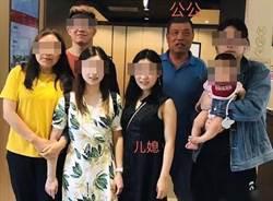 人夫控富爸爸性侵兒媳  「手伸褲檔」反轉片曝光慘成綠戰士