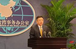 「求和說」致國民黨取消出席海峽論壇 馬曉光:島內有人挑撥離間、借題發揮