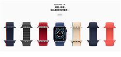 Apple Watch Studio在台推出 可直購訂製款手錶及錶帶