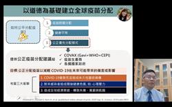 疫情起源地非武漢 專家籲疫苗應優先分配給台灣