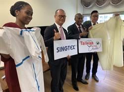 疫情重創聖露西亞經濟 台灣企業捐贈善款與醫療物資