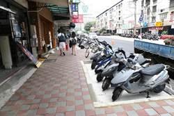 機車格退出人行道 林佳龍:增加路外或停車場停車格
