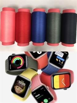 力麗打入蘋果供應鏈 環保聚酯纖維成Apple Watch表帶