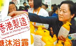 美禁港貨標「香港製造」 港府約見美駐港總領事提強烈反對