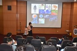 國衛院舉辦高中科學營  培養生技生力軍
