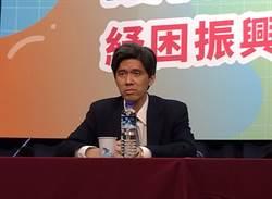 左正東為口出「台灣民心非常脆弱」公開致歉