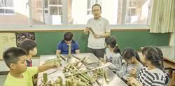 全國第一 新竹縣10所國中小通過「清華STEAM預備學校」認證