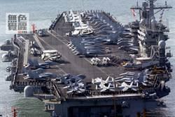 無色覺醒》王丰:東風壓倒超級航母?終結美國海上霸權?