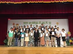 竹市表揚400位優秀教師 賴香君推獨木舟探索課獲師鐸獎