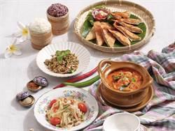 頌丹樂「米其林1星」泰北料理 台灣首店10月初開幕