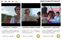 金沙散文獎作品改編微電影 網路開放觀眾票選