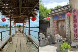 台南深度文青行程夯 「老塘湖藝術村」美景一秒穿越古今
