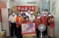 企業守護雲林偏鄉長者 捐80台電風扇對付秋老虎