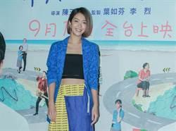 大霈電影《消失的情人節》首映 樂找劉冠廷取經紅毯主持
