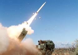 美國計畫提供台灣7種武器 協助台灣達成「要塞化」目標