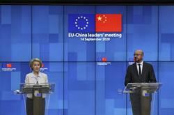 德媒:陸已成競爭對手 與歐盟不再是夥伴關係