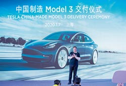 專家傳真-Tesla台灣供應鏈 風光背後的隱憂