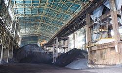中鋼推重大環保改善工程 善盡社會責任