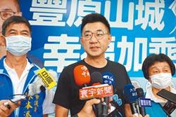 國台辦向國民黨釋訊息 仍歡迎交流
