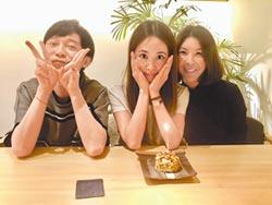 蔡依林40歲生日吃好睡好笑好