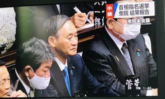 日本新首相誕生  菅義偉新內閣正式上路