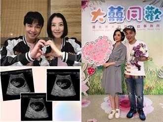 八點檔女星秘嫁星二代!李亮瑾宣布懷孕3個月