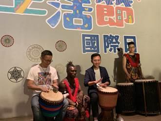 新竹市「國際日」本周末登場 集合9個國家、60個攤位