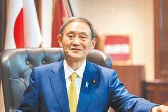 菅義偉當選日本首相 蔡英文:持續深化台日夥伴關係