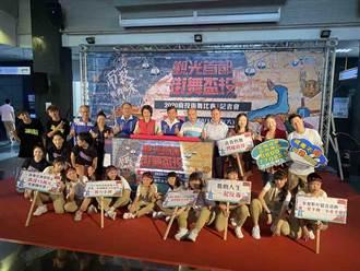 首屆南投街舞大賽登場 活動舞力全開