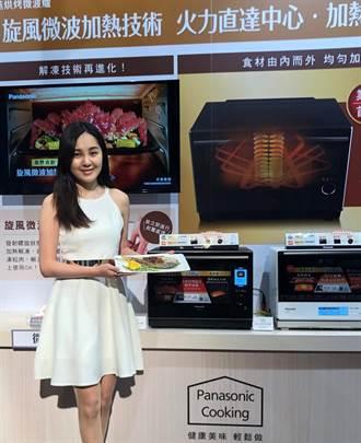 Panasonic發表蒸烘烤微波爐等新品搶市