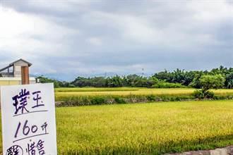 台灣知識旗艦園區爭論點終獲確認 但公民團體聲援反徵收業主