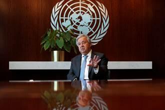 聯合國史上首次視頻大會揭幕 川普習近平22日同場發言