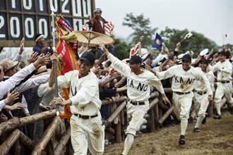 桃園電影節公布「熱血野球」片單 棒球電影《KANO》重返大銀幕