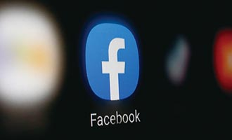 臉書砸3.68億美元 收購REI新總部