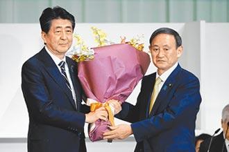外交 菅義偉最大挑戰