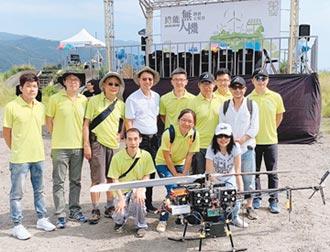 5公斤無人機 來回龜山島