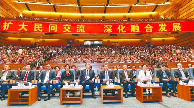 國民黨宣布不會出席第12屆海峽論壇。圖為去年海峽論壇開幕現場。(中新社)