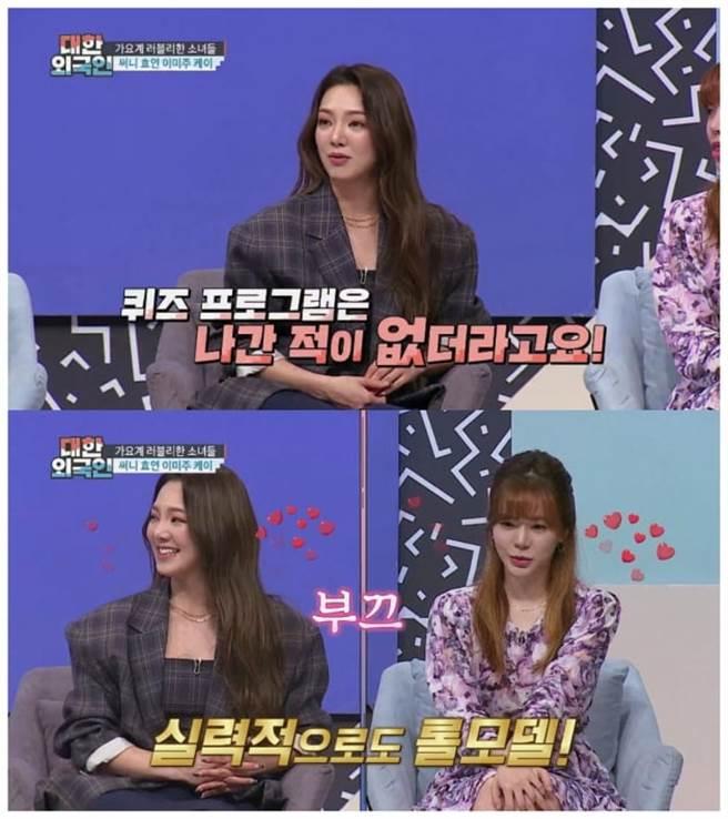 孝淵上節目爆「少女時代潛規則」拍團體照竟有SOP(圖/hankyung)