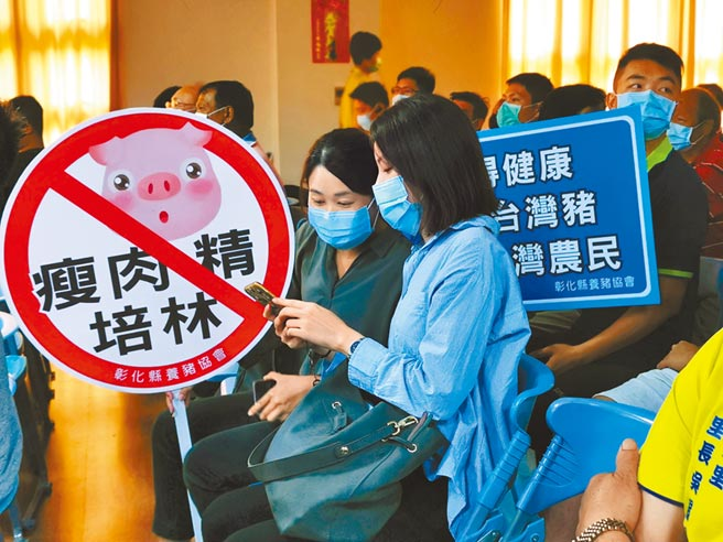 彰化是國內第3大養豬縣,有農民舉牌抗議,表示堅決反對瘦肉精。(吳建輝攝)