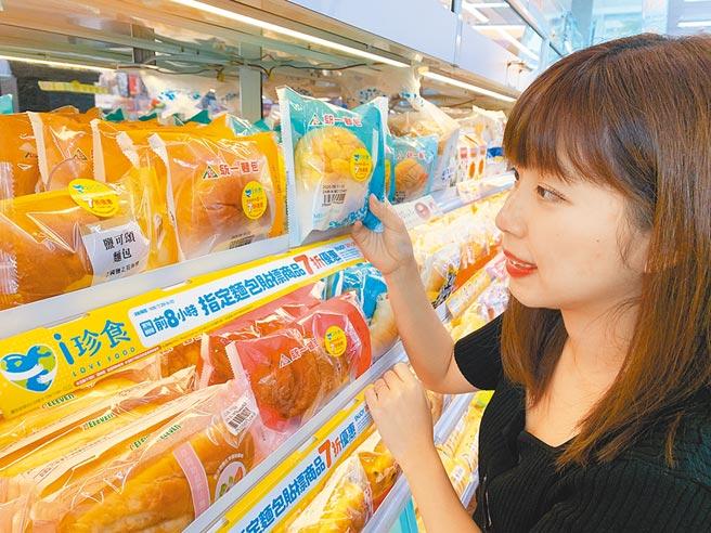 響應全球臭氧層保護日,7-11旗下商品展開「產銷永續」計畫。(7-11提供)