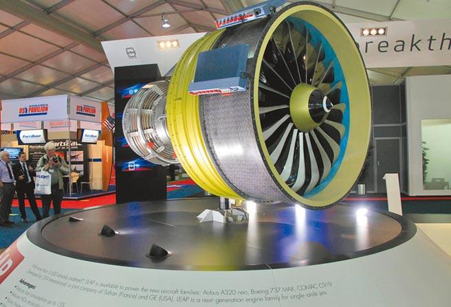 CFM公司為大陸C919大型客機項目提供動力的發動機系統。(中新社資料照片)