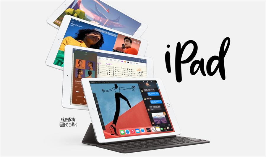 蘋果發表第八代iPad 。(摘自蘋果官網)