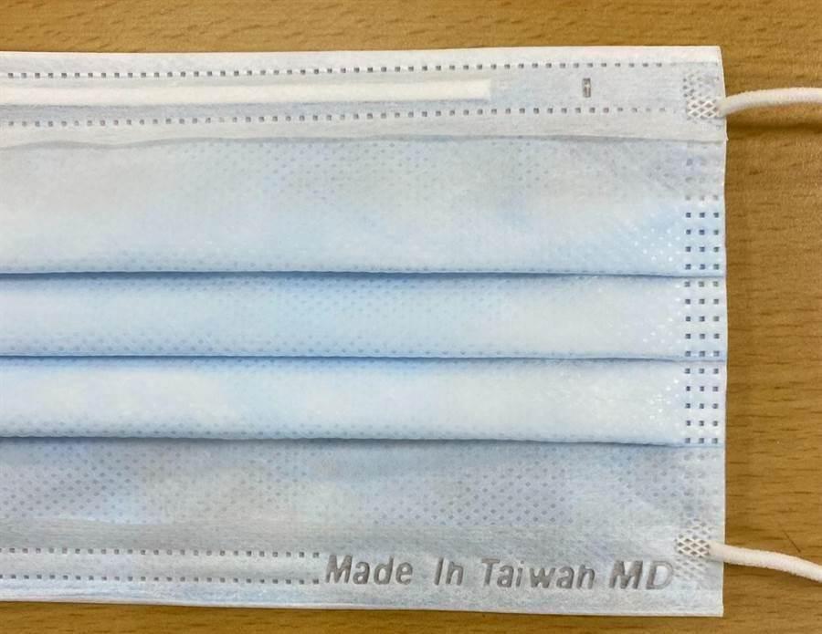 印有MIT、MD雙鋼印的國家級醫用口罩,樣式曝光。(翻攝善存科技臉書)
